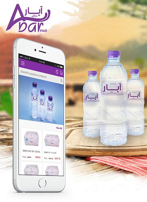 Abar Hail Water App