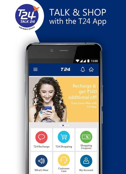 T24 Mobile